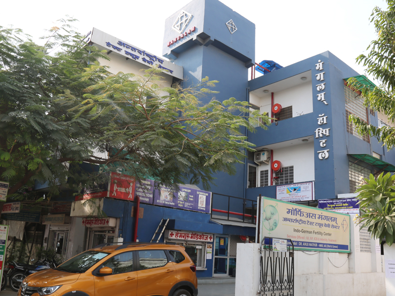 Test Tube Baby Centre In Jaipur